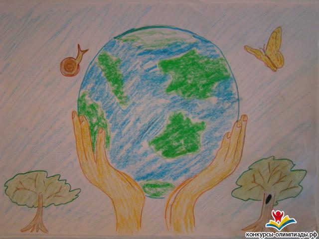 Конкурсы экологического плаката